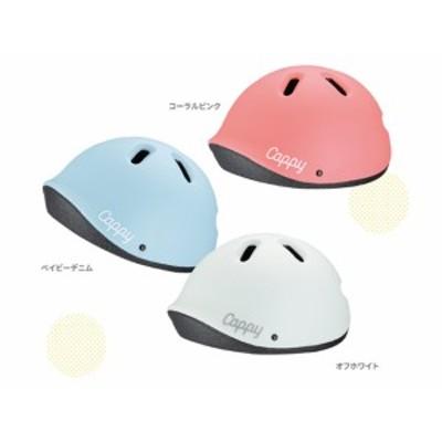 【アイデス(ides)】 キャッピープチ ヘルメット