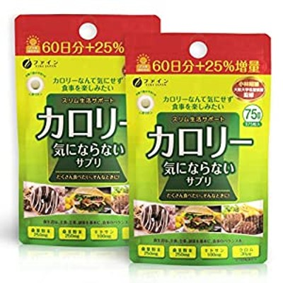 ファイン カロリー気にならないサプリ 大容量品 桑葉粉末250mg 桑茎粉末250mg キトサン10