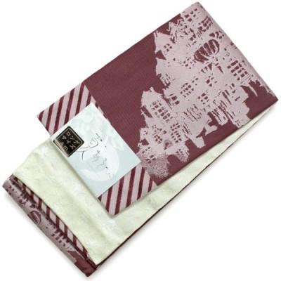 浴衣帯 レディース 半幅帯 ロングタイプ 渋赤帯 細帯 仕立上がり 半巾帯 リバーシブル