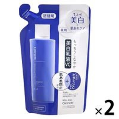 ちふれ化粧品ちふれ化粧品 美白乳液 VC 詰替用 150mL 2個
