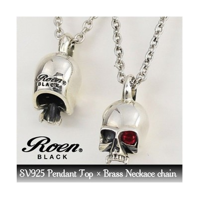 Roen Roen BLACK ロエン ブラック スカル ネックレス シルバー/RO-003