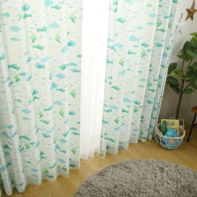 1cm刻み カーテン おしゃれ 送料無料 アニマル かわいい ウミノヒミツ 青 ブルー 1.5倍ヒダ