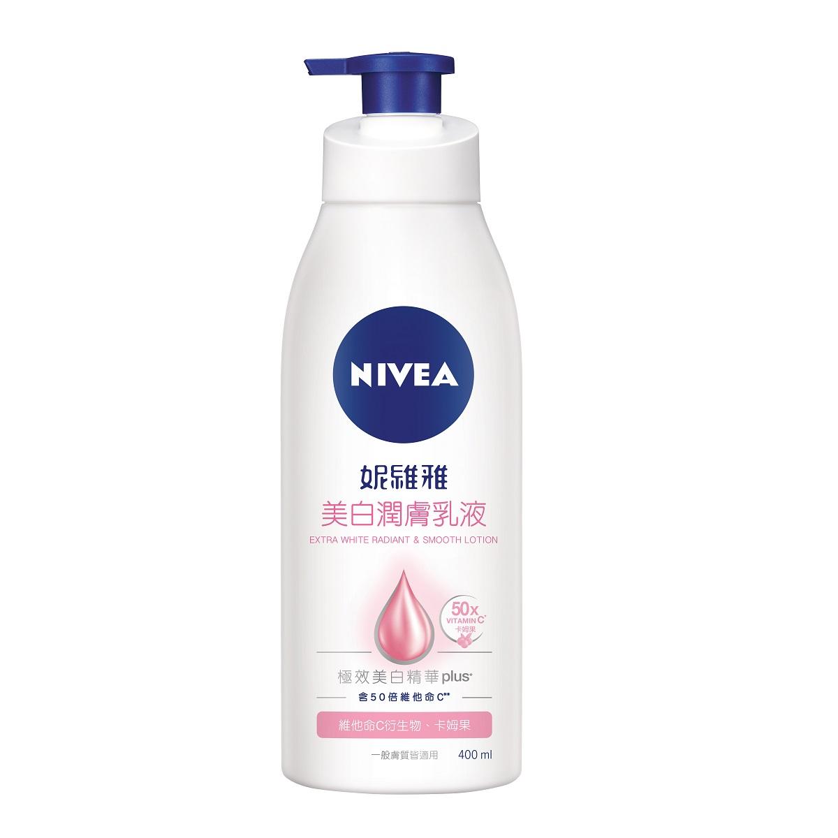 NIVEA妮維雅美白潤膚乳液400ml