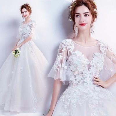 ウエディングドレス レディース 上品な シースルー 半袖 素敵な ブライダルドレス 花嫁ドレス オシャレ Vネック バックレス プリンセスライン