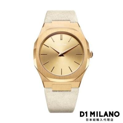 D1ミラノ 時計 メンズ 腕時計 日本公式ストア ウルトラシンゴールド ケース リパリ オフホワイト スウェード ストラップ 20代 30代 40代 50代