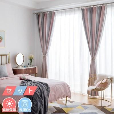 カーテン 子供部屋 安い ストライプ柄 北欧 モダン ピンク 可愛い おしゃれ 寝室 オーダー イエロー 洗濯可能 幅100cmx丈135cm