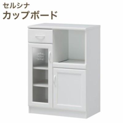 白井産業 セシルナ カップボード 幅65cm キッチンボード キッチンカウンター 収納 キッチン収納 シンプル 合わせやすい 北欧 おしゃれ 1