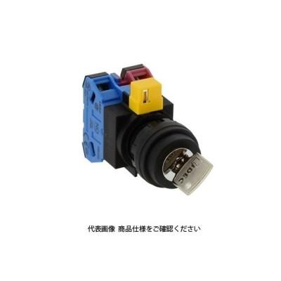 IDEC(アイデック) φ22 HWシリーズ鍵操作形セレクタスイッチ 2ノッチ HW1K-2A11-1H 1個(直送品)