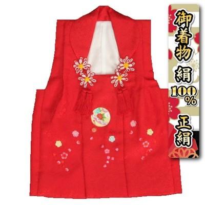 七五三 正絹 被布 着物 3歳 赤 刺繍鈴 桜 ひな祭り お正月 日本製