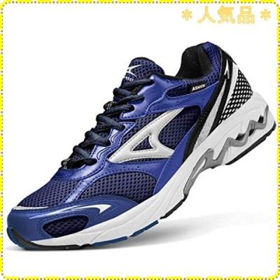[VITIKE] 運動靴 メンズ レディース スニーカー 軽量 通気 クッション性 エアクッションシューズ スポーツシュー
