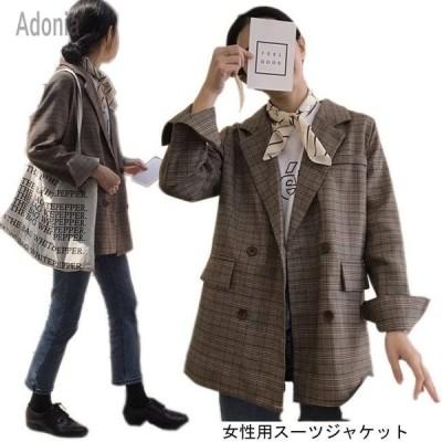 スーツジャケット レディース テーラード ブレザー スーツトップス グレンチェック ゆったり 女性用 春秋物 アウター レトロ チェック柄