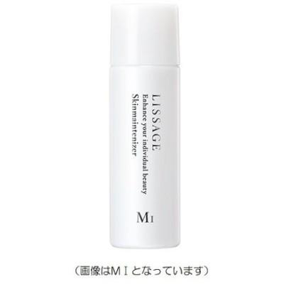 リサージ  スキンメインテナイザー〈MIIII〉 とてもしっとりタイプ トライアルサイズ 42ml
