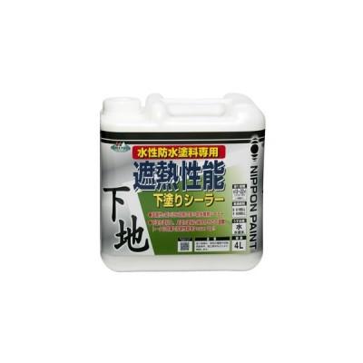 ペンキ 塗料 下塗り ニッペ 遮熱性能下塗りシーラー 4L(白)
