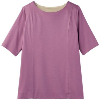 【ぽっちゃりさんサイズ】2枚仕立てクルーネックTシャツ(グラマーさん用サイズ有)(胸のサイズで選べる)/ラベンダー/LL+(F・Gカップ相当対応)