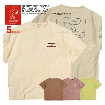 スヌーピー Tシャツ チャーリーブラウン プリント 半袖Tシャツ PEANUTS SNOOPY バックプリント ビッグTシャツ TSS-420