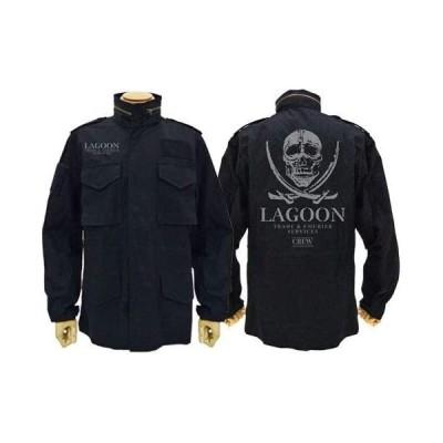 ブラック・ラグーン ラグーン商会 M65ジャケット/BLACKL