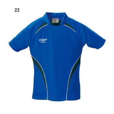 セプター ラグビー ラグビージャージ コットントレーダース フィット ジャージ ブルー×ブラック 22 SC-CTSW-063-22