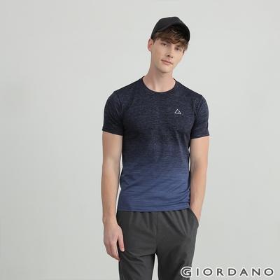 GIORDANO 男裝G-MOTION修身透氣機能T恤 - 96 仿段彩深藍