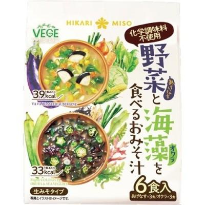 ひかり味噌 VEGE MISO SOUP 野菜と海藻を食べるおみそ汁 (6食入)