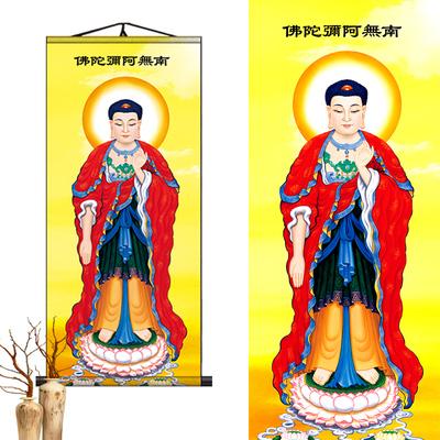 佛畫 南無阿彌陀佛佛像畫掛畫西方三聖畫像開光結緣佛堂供奉絲綢卷軸畫『CM36531』