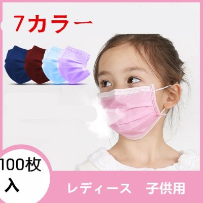子供用マスク  使い捨てマスク 5カラー  プリント  100枚入 レディース不織布マスク 花粉 飛沫 ウイルス対策 PM2.5 防水 3層 プレゼント マスク