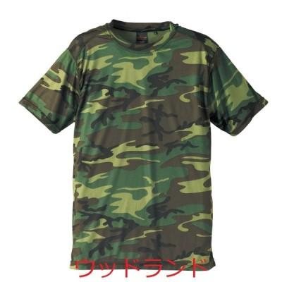 United Athle ドライ クールナイス カモフラージュTシャツ