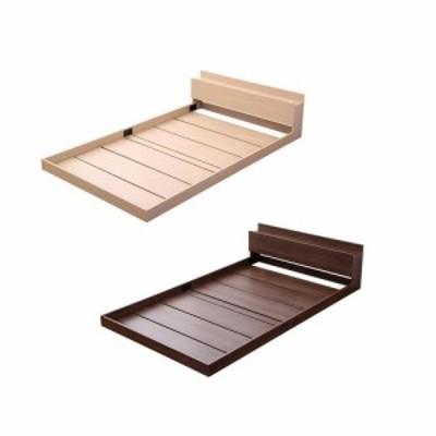 ベッド シングル ローベッド ロータイプ 低い フロアベッド 低床 木製 北欧 高級 宮付き ヘッドボード 枕元 棚 携帯 スマホ ティッシュ