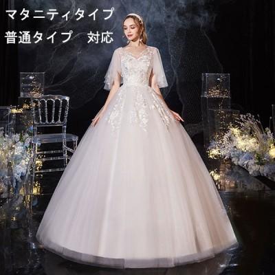 ウエディングドレス マタニティドレス エンパイア 安い 二次会 結婚式 花嫁 ブライダル ロングドレス 半袖 妊婦着 wedding dress 2020 新品