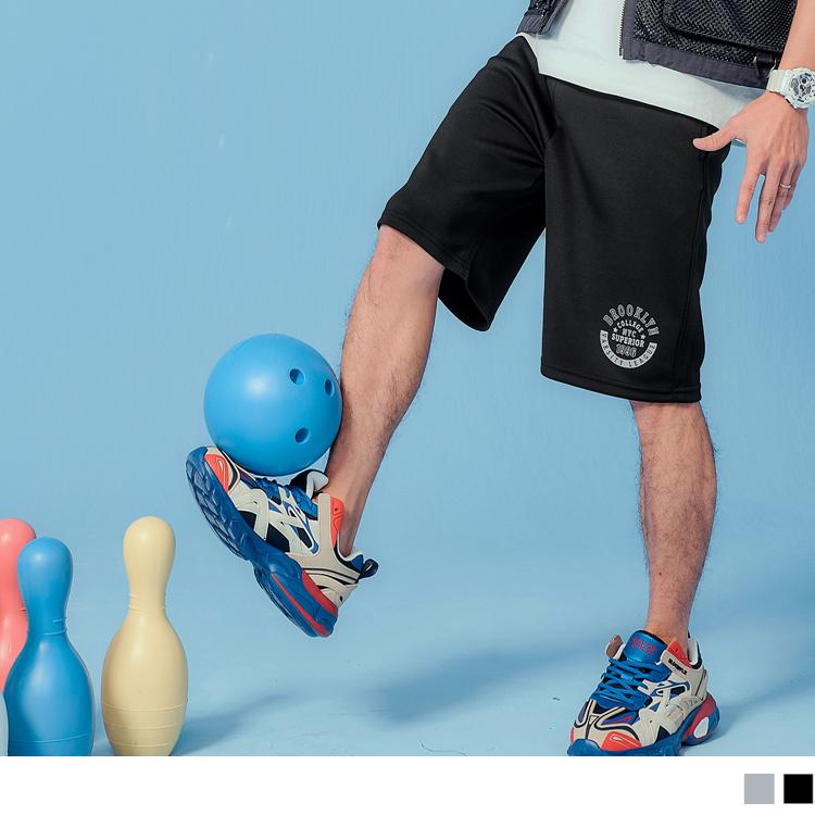 健康布抗UV吸濕排汗休閒短褲
