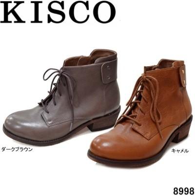 キスコ 8998 KISCO レースアップショートブーツ 4.5cmヒール 本革 ヒモ 婦人靴 レディース