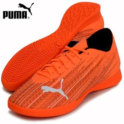ウルトラ 4.1 IT PUMA プーマサッカートレーニングシューズ インドア20FW(106096-01)