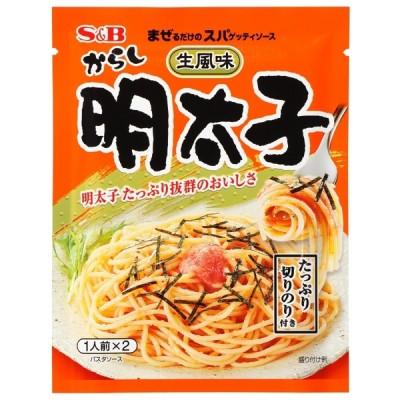 ヱスビー食品 S&B まぜるだけのスパゲッティソース 生風味明太子 53.4g