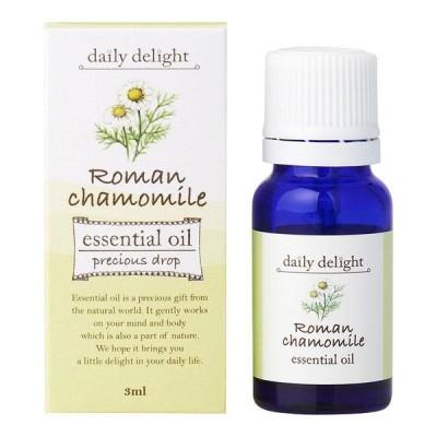 精油 アロマオイル アロマ ディフューザー 香り 癒し アロマオイル エッセンシャルオイル ローマンカモミール
