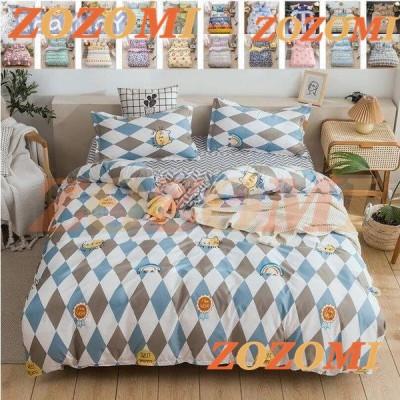 布団カバー セット シングル ベッドカバー 寝具セット 枕カバー おしゃれ 四季通用 北欧風 柔らかい 可愛い 洋式和式兼用 防ダニ セミダブル ダブル クイーン