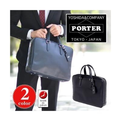 最大P+31% ポーター ビジネスバッグ ブリーフケース SORT ソート PORTER 吉田カバン 116-03275