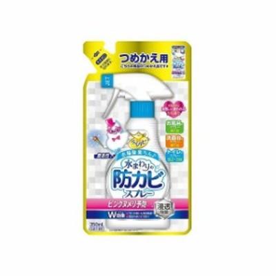アース製薬 らくハピ水まわりの防カビスプレー無香性かえ(代引不可)