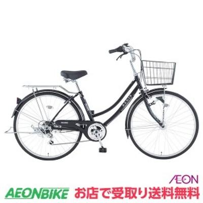 クーポン配布中!通勤 通学 自転車 エイジスB ブラック 外装6段変速 24型 お店受取り限定