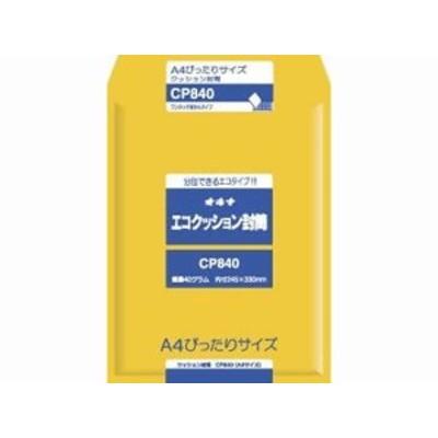 エコクッション封筒 A4 ぴったりサイズ 10枚 オキナ CP840