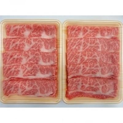 A5等級飛騨牛すき焼き・しゃぶしゃぶ用約600g ロース又は肩ロース肉