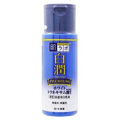 【医薬部外品】ロート製薬 肌ラボ ハダラボ 白潤プレミアム 薬用浸透美白乳液 140mL