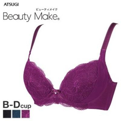 (アツギ)ATSUGI (ビューティメイク)Beauty Make 着やせすっきりメイク ブラジャー BCD 単品
