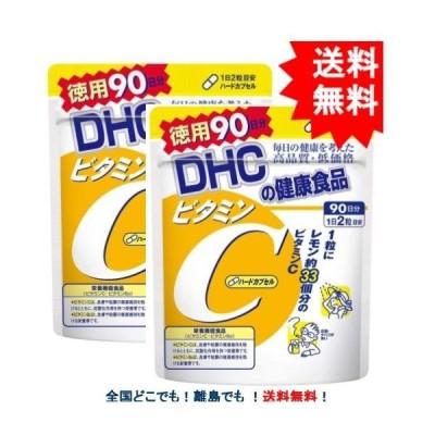 1個当たり774円 【DHC】 ビタミンC (ハードカプセル) 【徳用90日分】 × 2袋セット 【送料無料/当日発送】