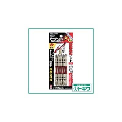 サンフラッグ テーパースリムXビット #2×65mm (5本入) ( TTX-52065 ) (株)新亀製作所
