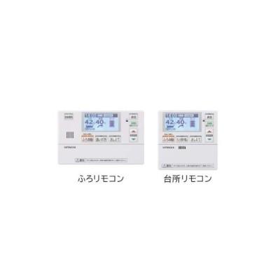 【受注停止中】エコキュート 関連部材 日立 BER-S1FH HEMSインターホンリモコン [(^^)]