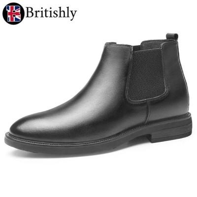 Britishly(ブリティッシュリィ) Ardarroch Chelsea Boots Black 6.5cmアップ 英国式シークレットシューズ