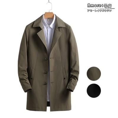 ビジネスコート メンズ アウター コート ステンカラーコート スプリングコート テーラードジャケット 撥水 防風透湿 春