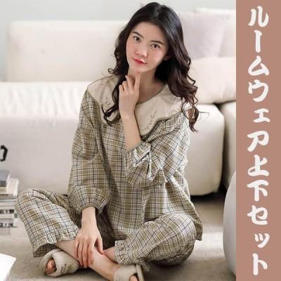 パジャマ ルームウェア レディース 春秋冬 長袖パジャマ 綿100%パジャマ ルームウェア 上下セット可愛い 韓国風 ゆったり 部屋着 寝巻き