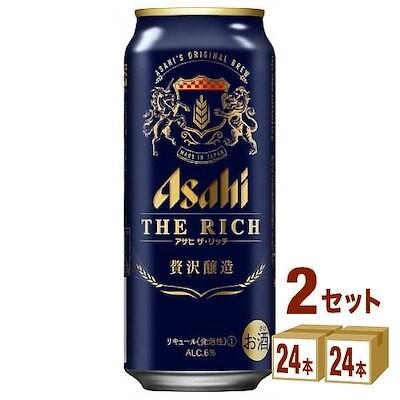 アサヒ ザリッチ 500ml24本2ケース (48本) 新ジャンル 3/17発売