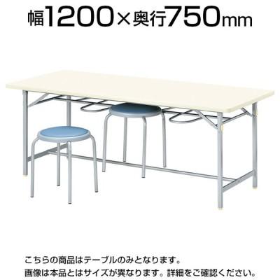 食堂ダイニングテーブル/イス掛け/シルバー塗装脚/4人用/幅1200×奥行750mm/YZ-1275C