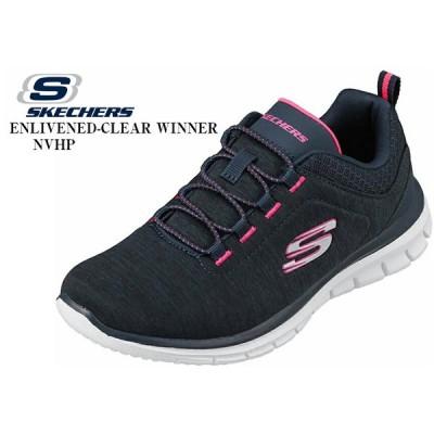 [スケッチャーズ]SKECHERS ENLIVENED-CLEAR WINNER 88888132 カジュアルランニングスリッポンスニーカー ウォーキング・トレーニング